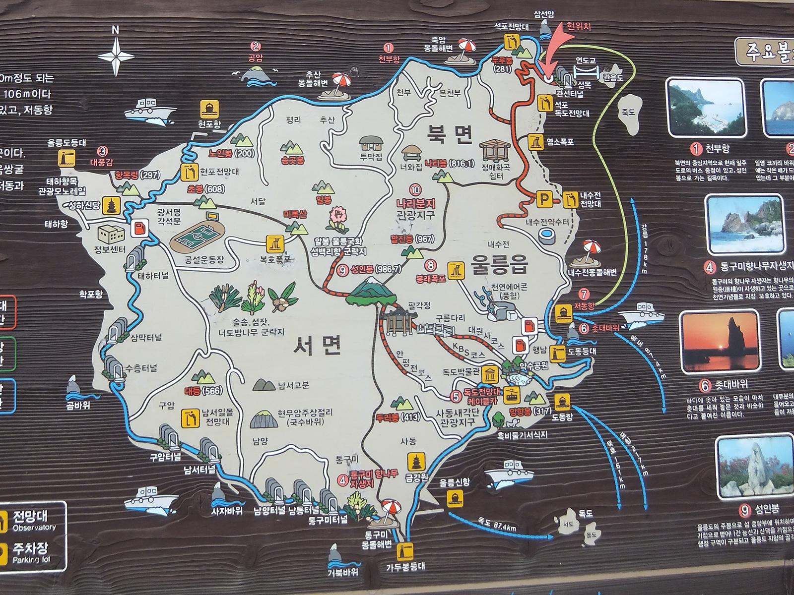 鬱陵島の地図