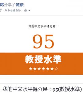 QQ图片20151109093722
